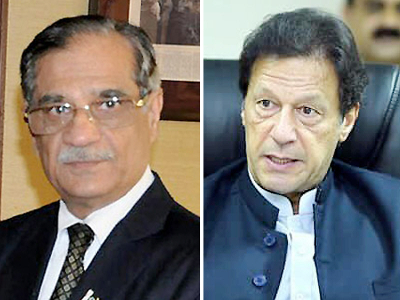 zulfi bukhari case cjp takes exception to pm s remarks