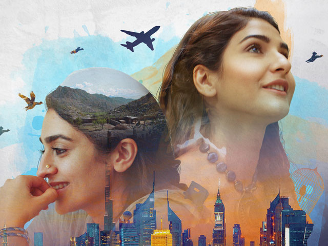 review pinky memsaab takes off your rose tinted glasses