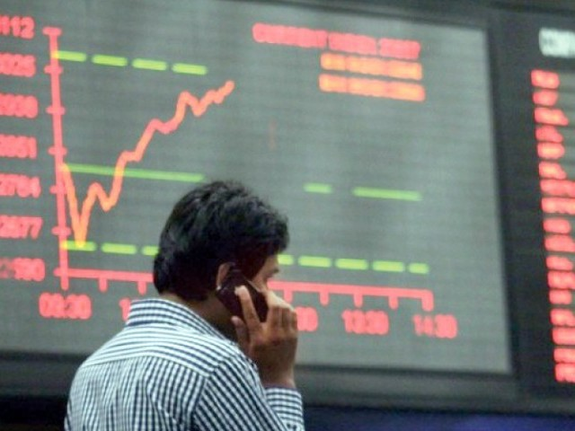 benchmark index increases 1 91 to settle at 39 299 63 points photo file