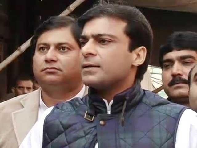 hamza shehbaz barred from leaving pakistan name on blacklist