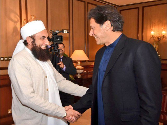 maualan tariq jameel meets pm imran khan at pm 039 s office in islamabad on tuesday photo pm office twitter
