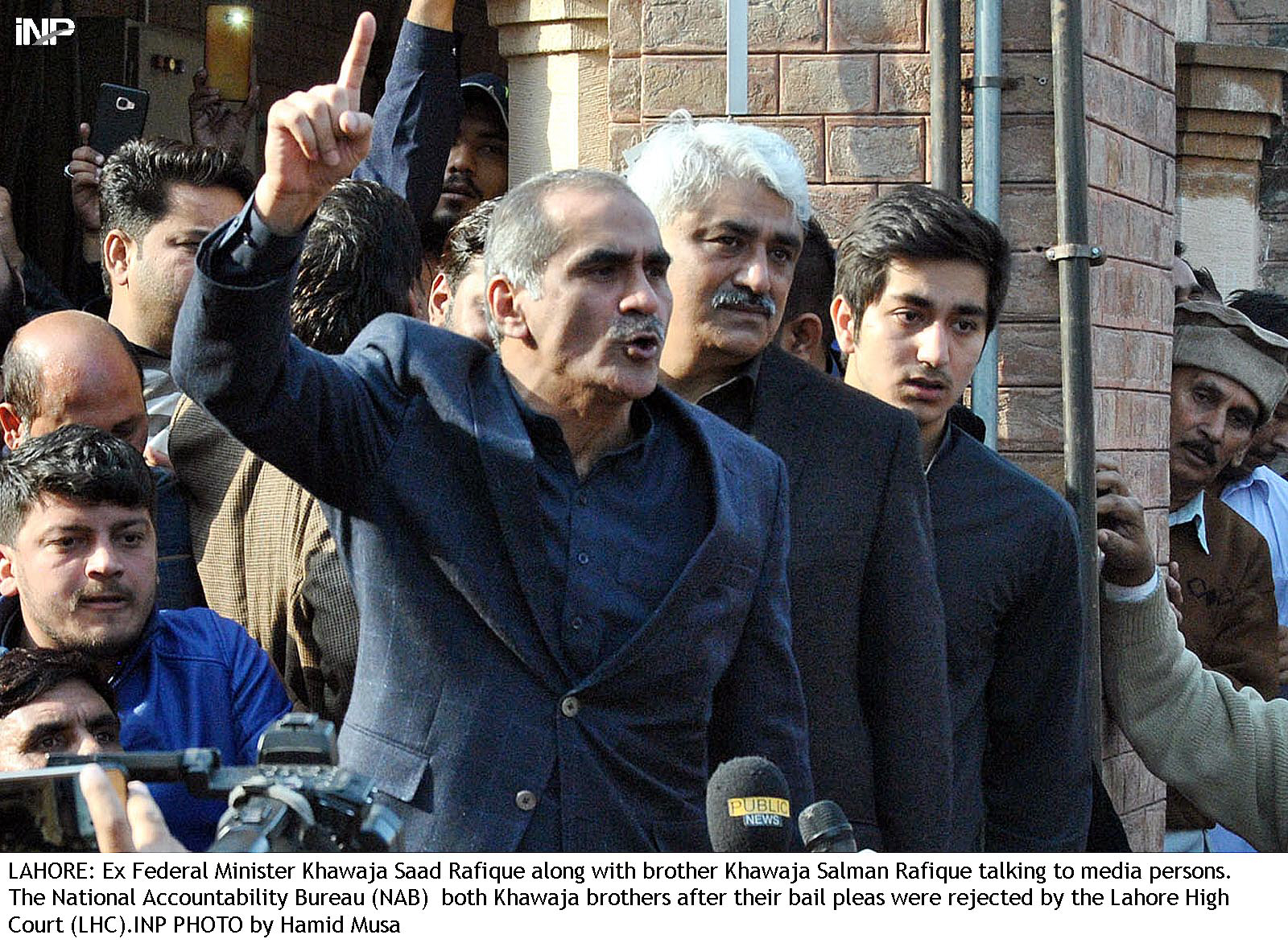 Khawaja Saad Rafique with brother Salman. PHOTO: INP