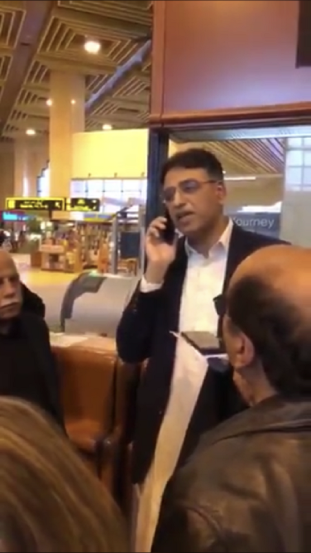 watch asad umar reportedly grills senior pia official over incompetent staff