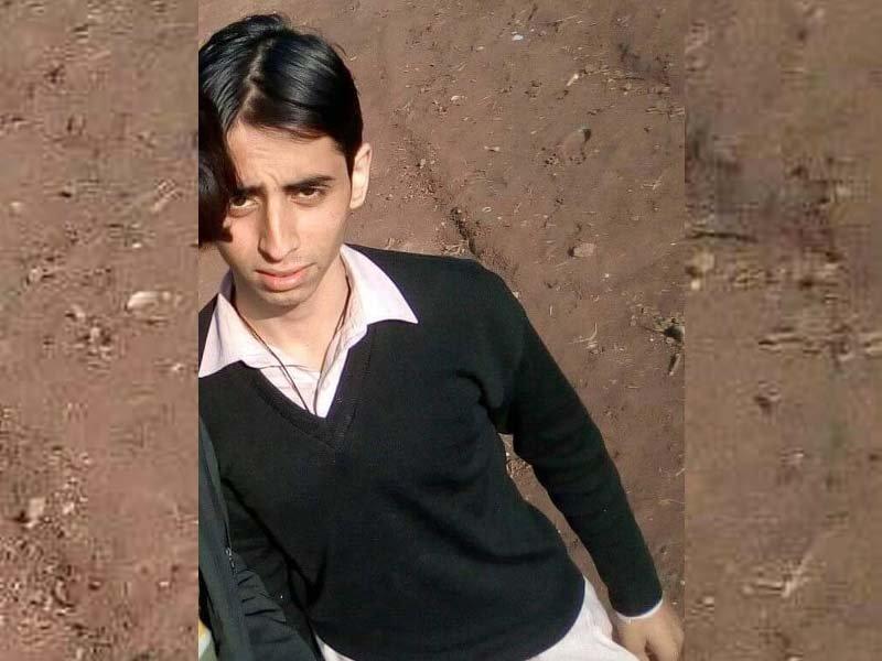 family took ghazala to an islamabad hospital on appearance of facial hair photo express