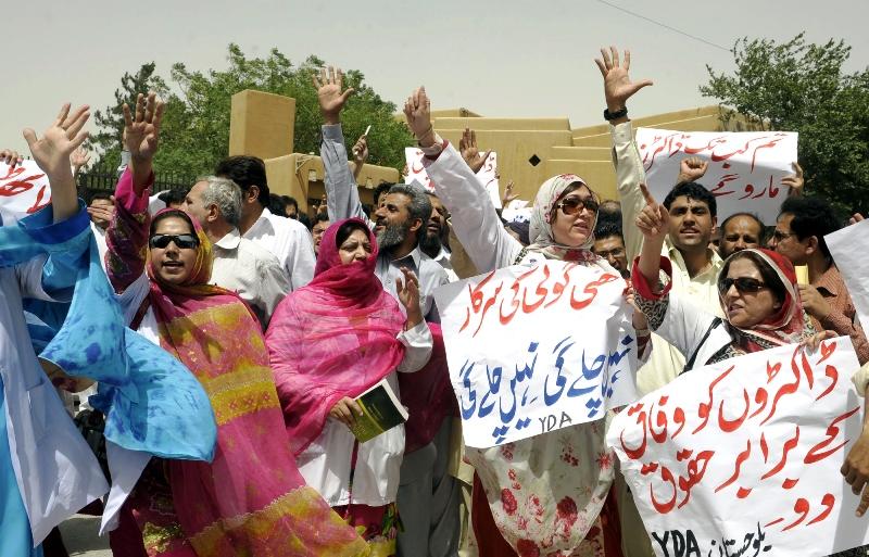 photo banaras khan file