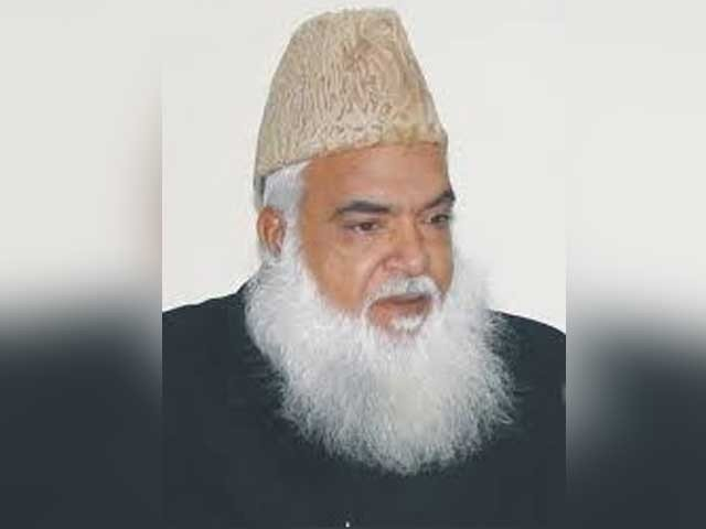 detained tlp leader pir afzal qadri hospitalised owing to heart condition