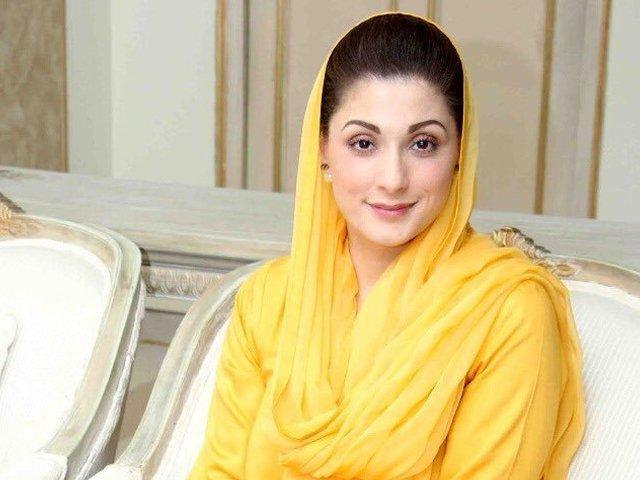 PML-N leader Maryam Nawaz. PHOTO: EXPRESS/FILE