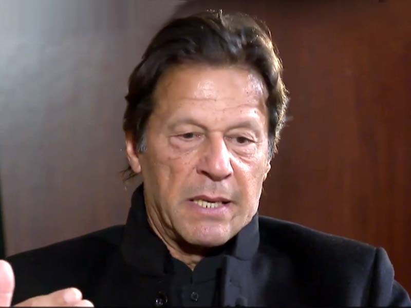 Pakistan's economy has improved during last four months: PM. SCREEN GRAB: YOUTUBE/TRT