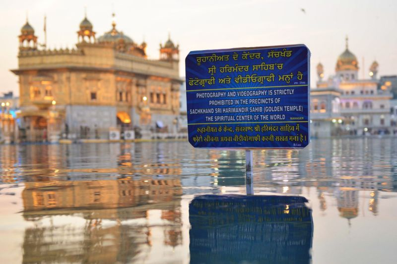 photos banned inside india s golden temple shrine official