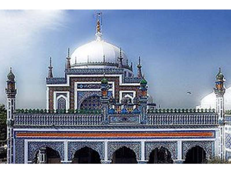 govt to establish sufi university in lahore