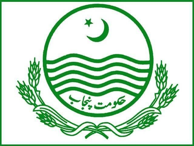 govt to establish sufi varsity in lahore