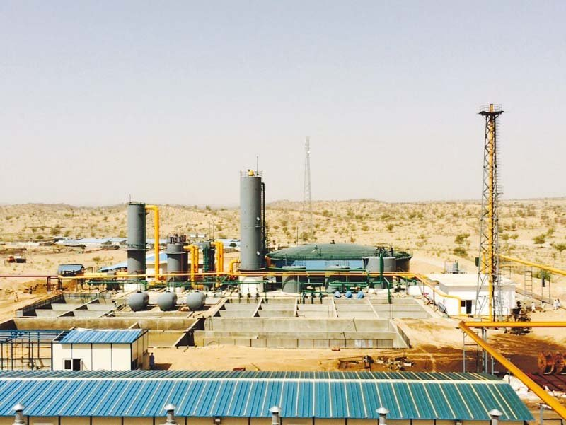 thar coal power plant photo express file