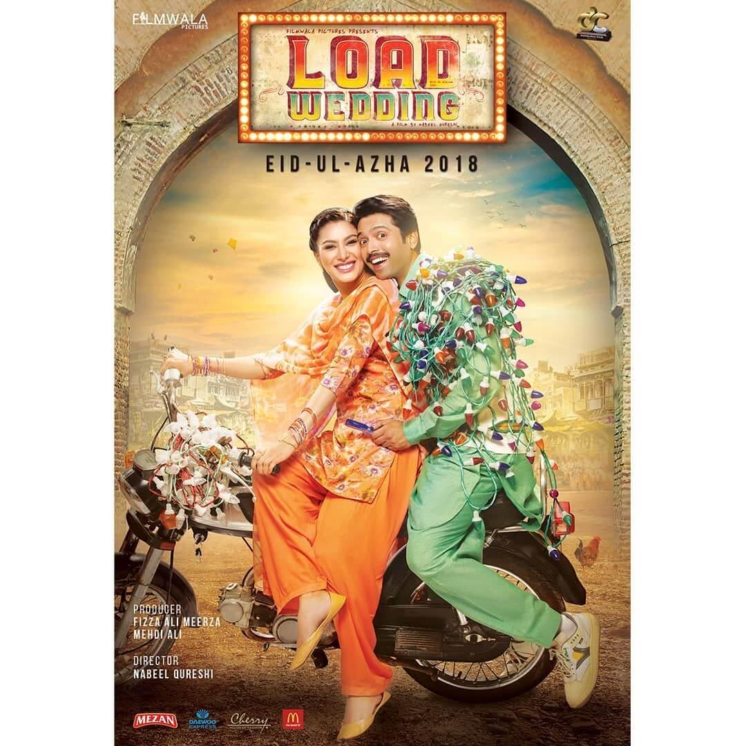 load wedding nominated at rajasthan international film festival