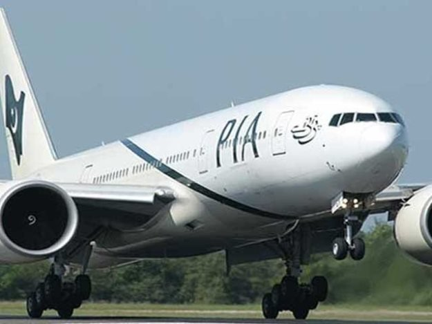 PIA spokesperson says decision taken in view of annual loss of Rs300m on route. PHOTO: FILE