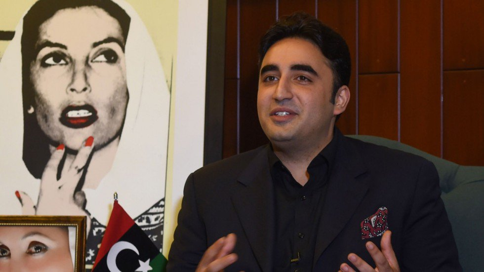 PPP chairperson, Bilawal Bhutto Zardari. PHOTO: FILE