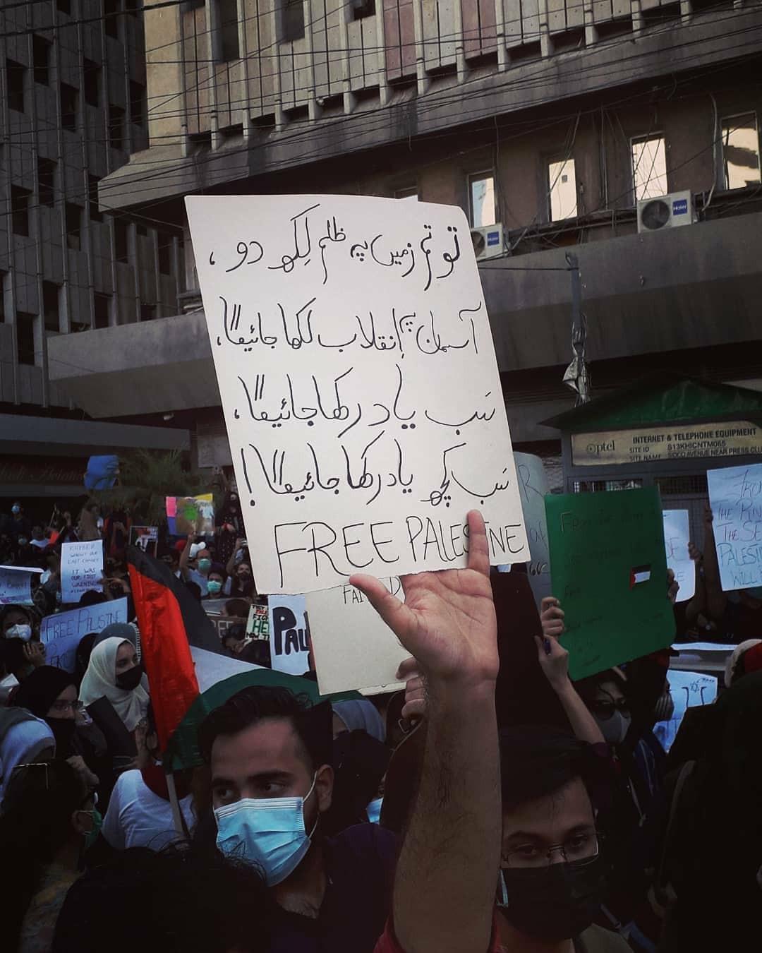 Photo: Asfa Sultan