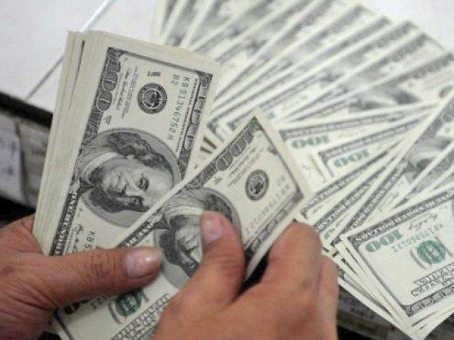 FDI increases 17% to $319.2m in December 2018. PHOTO: FILE