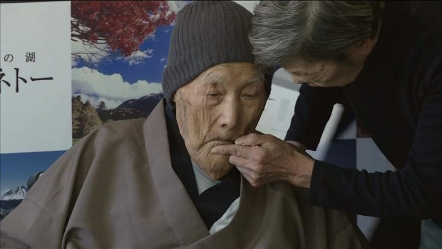 japan has one of the world 039 s highest life expectancies photo reuters