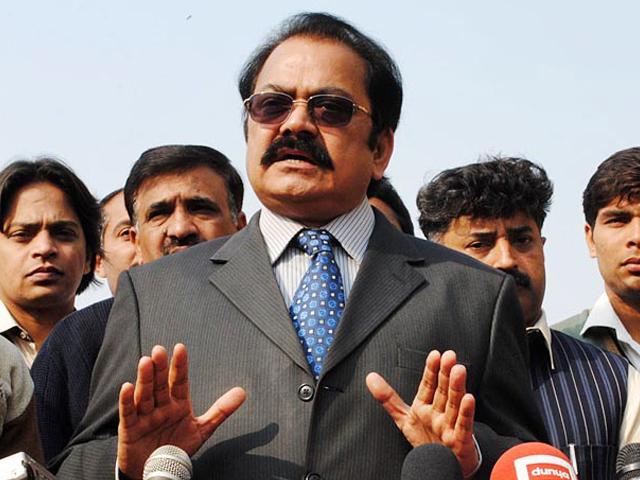 model town incident jit summons former punjab law minister rana sanaullah