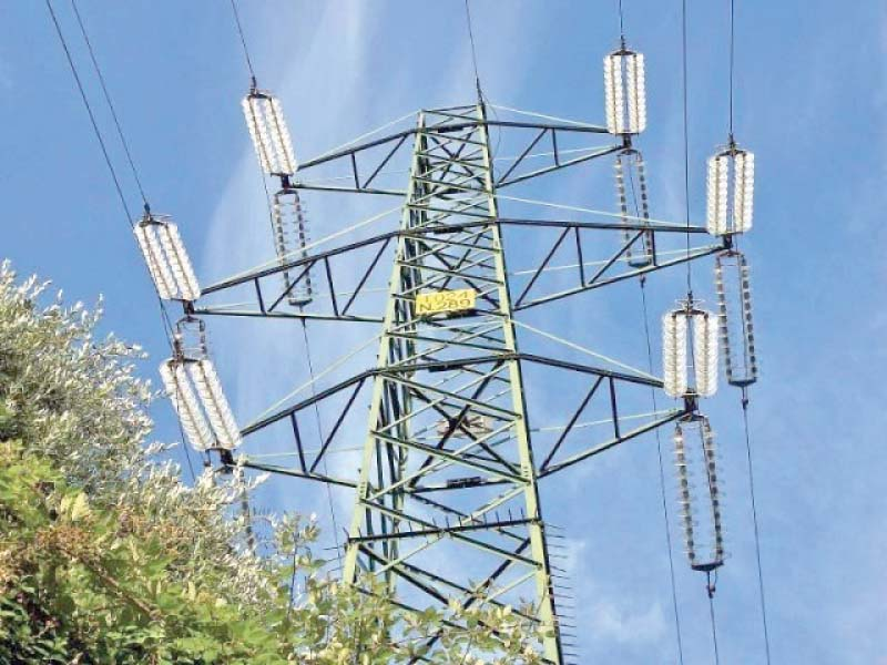 nepra approves tariff hike of rs0 57 per unit
