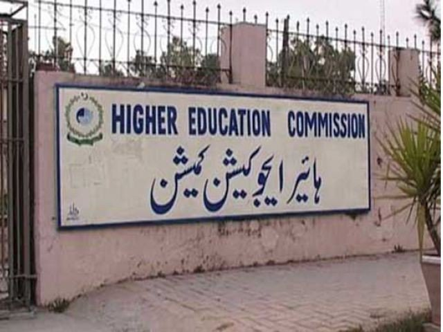 Sheikh Akhtar Hussain's Sri Lankan university has been termed as illegal on the HEC's website. PHOTO: FILE
