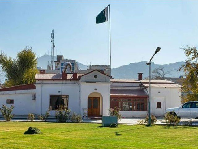 Pakistani Consulate in Mazar-e-Sharif. PHOTO: EXPRESS
