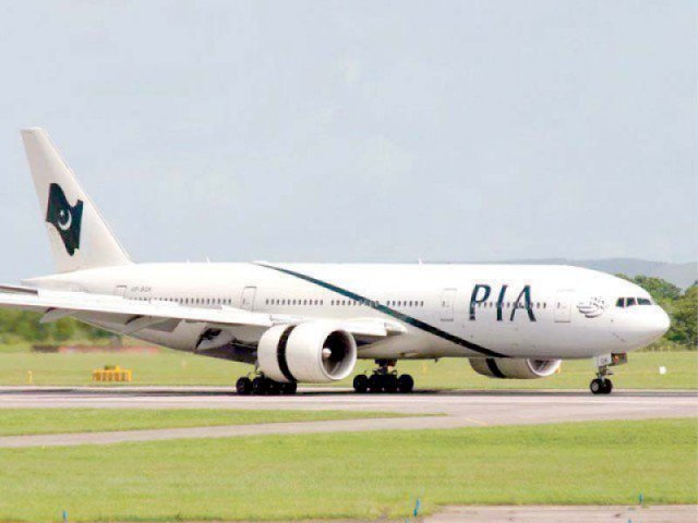 It is losing money on rent of two grounded ATR airplanes which are on dry lease. PHOTO: FILE