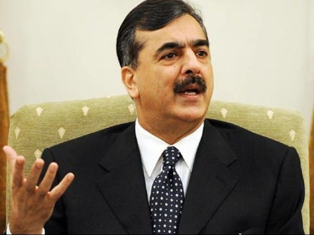 gilani barred from travelling abroad