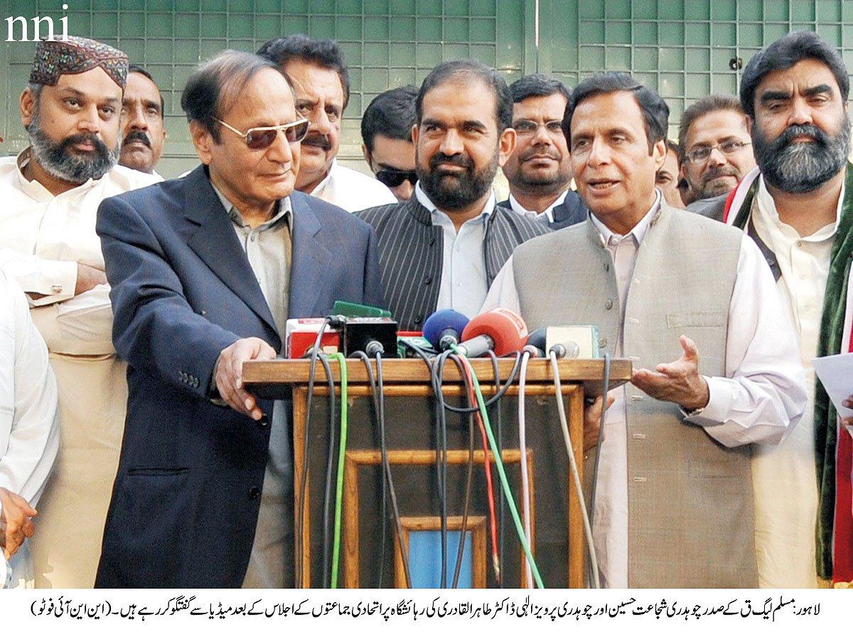 ch shujaat hussain raheeq abbasi and ch pervez elahi address a press conference outside dr tahirul qadri 039 s residence in lahore photo nni