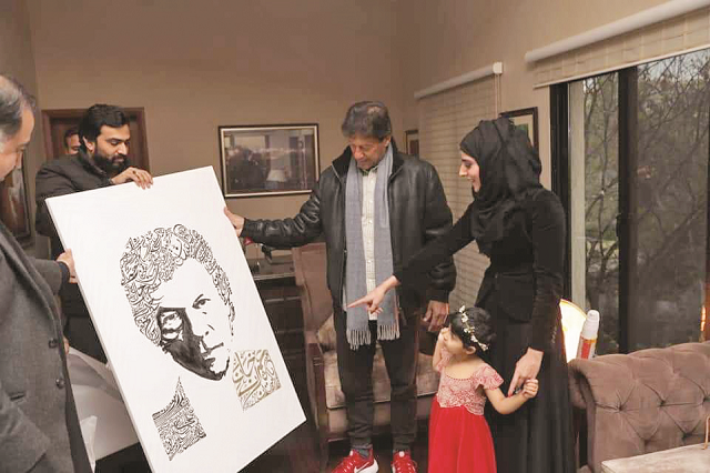 how this calligraphy artist finally met pm imran