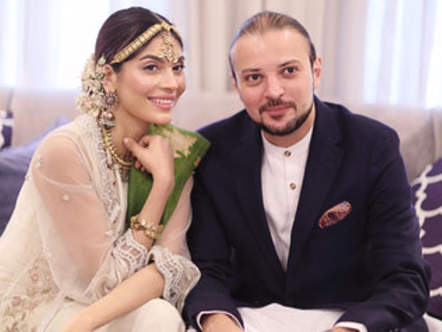 in pictures amna babar surprises everyone by announcing marriage
