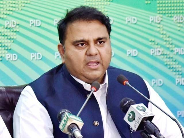 Information minister directs IGP Islamabad to submit report on 'criminal case'. PHOTO: FILE