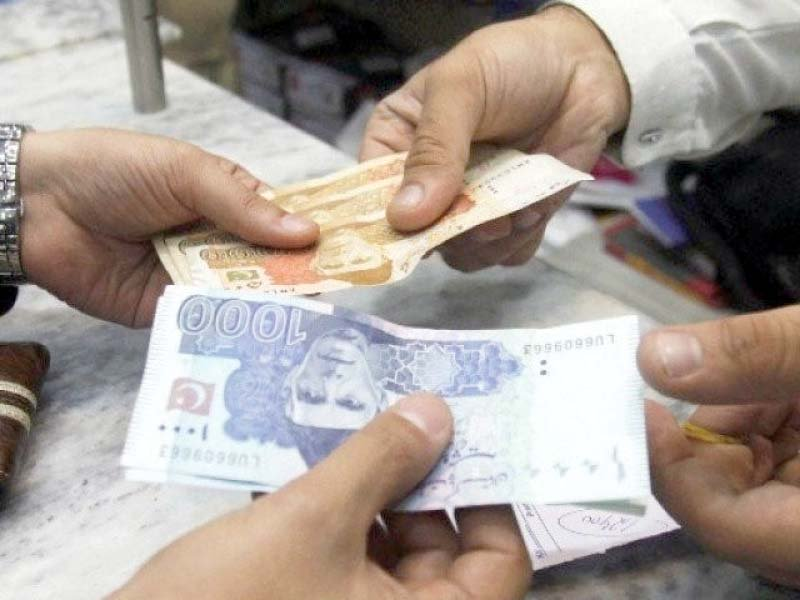 rs200b sukuk issued to reduce circular debt