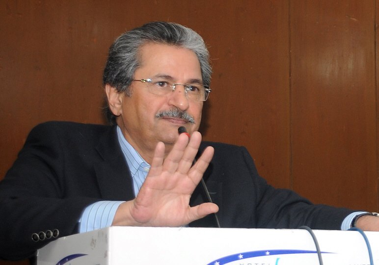 shafqat mahmood photo express file