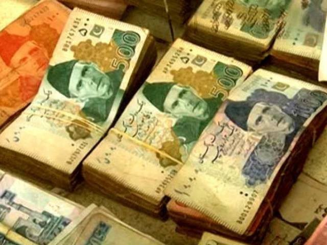 in eight months of current fiscal rs52 28b utilised out of rs83 34b released from the total rs187 83b adp fund photo file