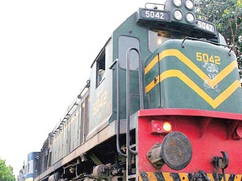 a pakistan railways train photo file
