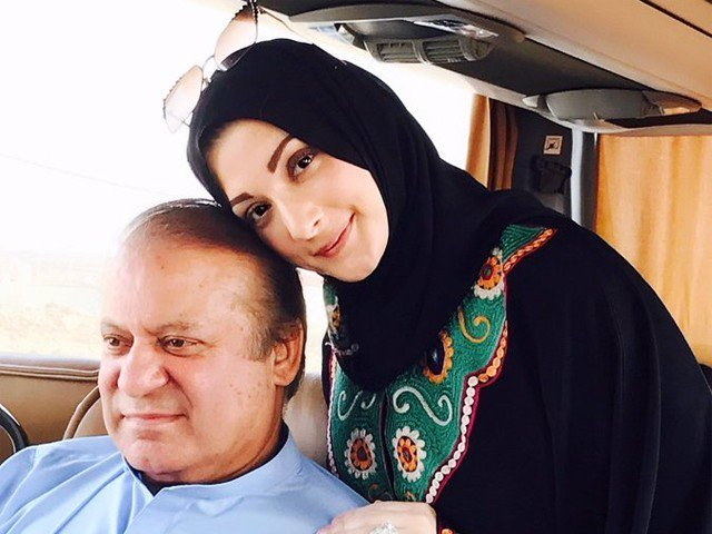 pml n top leader also tells daughter maryam to remain strong in this difficult time photo file