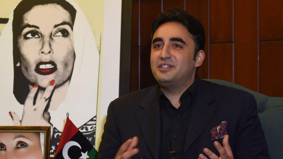 ppp chairman bilawal bhutto zardari photo express file