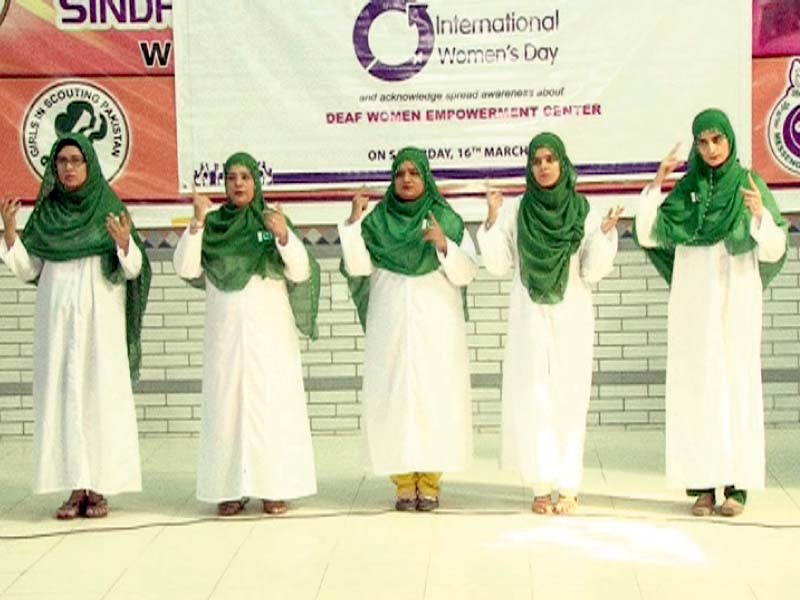 participants performed a play highlighting women s issues at the exhibition on saturday they also set up stalls selling handmade items photos express