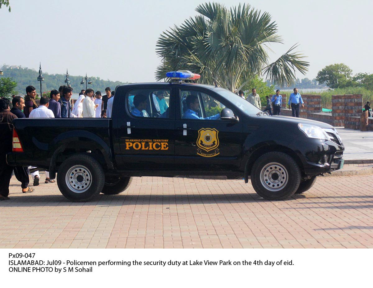 islamabad police photo app