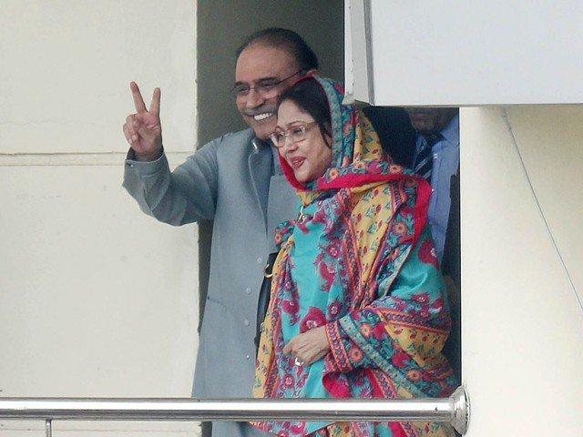former president asif ali zardari with his sister faryal talpur photo express
