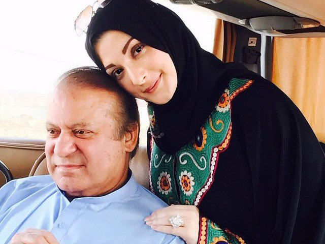 maryam nawaz says she has not been allowed to visit her ailing father for the last five days photo express file