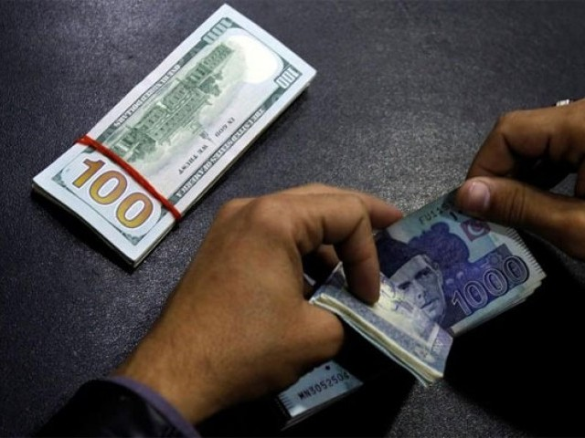 Cumulatively, the rupee has lost 31.8% of its value in the last 13 months  PHOTO: REUTERS
