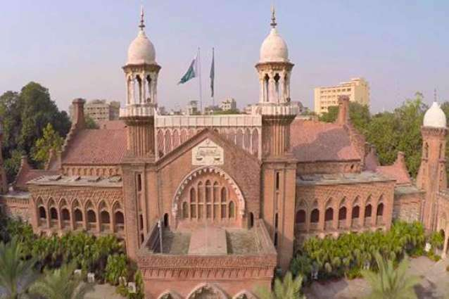 hearings abandoned at lahore courts as lawyers strike continues