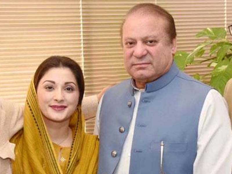 former pm nawaz sharif with daughter maryam photo file