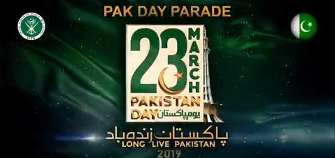 ispr releases promo videos featuring messages of social workers celebrities and media persons ahead of pakistan day on march 23 screengrab