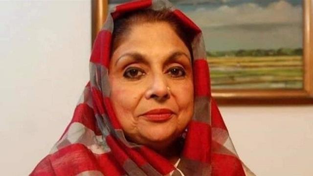 shahnaz begum of jeevay jeevay pakistan fame passes away