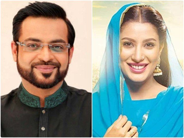 aamir liaquat and mehwish hayat photo file