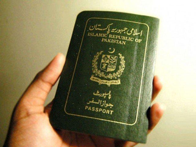 pakistani passport photo express file