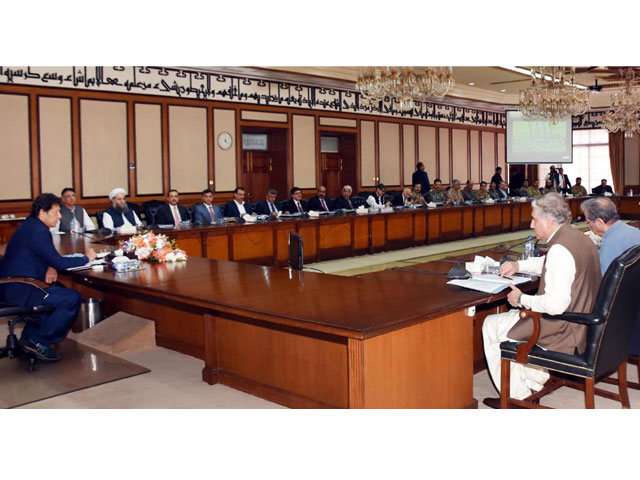 pm imran khan chairs national internal security committee at the pm house on thursday photo pid